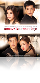 deceptive marriage